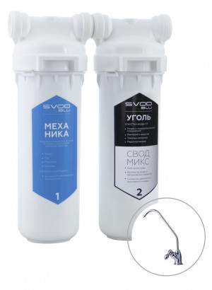 "Filter ""SVOD-BLU"" for hard tap water 2-MC/R (k) + a tap for purified water"