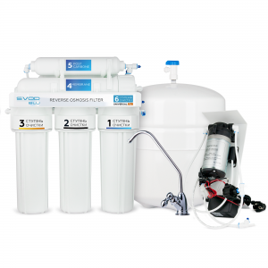 "Reverse Osmosis Filter ""SVOD-BLU"" UNIVERSAL Fe- (RO-6) with mineralizer and pump"