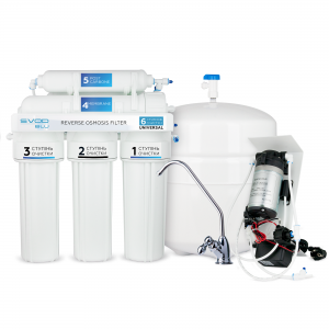 "Reverse Osmosis Filter ""SVOD-BLU"" UNIVERSAL (RO-6) with mineralizer and pump"